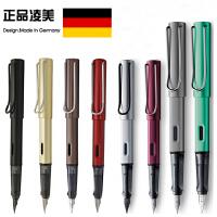 德国 LAMY/凌美笔 AL-star 恒星系列F尖钢笔/墨水笔