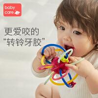 babycare牙胶磨牙棒 婴儿咬牙胶玩具可水煮星空曼哈顿手抓球