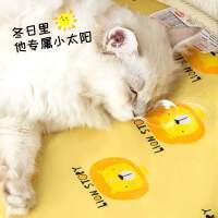 宠物电热毯猫咪加热垫猫窝狗狗定时恒温垫防水防抓防漏电小型取暖