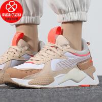 Puma/彪马男鞋女鞋新款低帮运动鞋舒适透气轻便耐磨休闲鞋380574-01