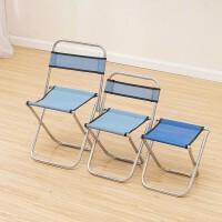 钓鱼多功能收缩椅子可折叠简易小凳子便携式迷你户外