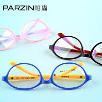 帕森 TR90儿童近视眼镜框 男女同款眼镜架 卡通时尚配镜8002