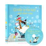 自然拼读故事绘本 英文原版Giraffe in the bath and other tales Usborne 附C