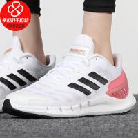 Adidas/阿迪达斯女鞋新款清风运动鞋舒适透气轻便缓震耐磨跑步鞋FX7356