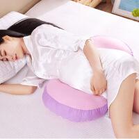 孕妇枕护腰侧睡枕多功能孕妇枕u型枕孕妇用品睡枕侧卧抱枕