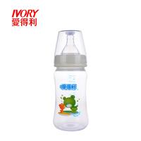 奶瓶婴幼儿宽口径240ml圆弧形PP奶瓶宝宝防摔奶瓶A81ADL