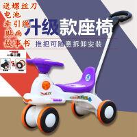 儿童扭扭车摇摆车带音乐灯光静音轮儿童车三轮四轮滑行车小龙悠悠