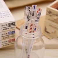 【满百包邮】晨光文具AGPA1702  中性笔国旗学生中性笔0.5MM 水笔 可爱创意 笔 1702