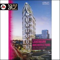 地标房产 城市核心区高端复合地产 全球建筑大师佳作 高层建筑 摩天大楼 综合体 混合型 建筑设计 含平立剖面 图文书籍