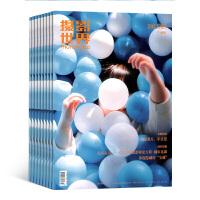 摄影世界杂志 摄影 期刊杂志图书2021年6月起全年订阅 摄影入门书籍 杂志订阅 杂志铺