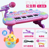 儿童电子琴婴儿宝宝初学多功能小钢琴带音乐玩具女孩礼物1-3-6岁0 粉【充电】音乐电子琴+话筒+外接MP3(送不倒翁)