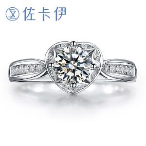 佐卡伊浪漫的心白18k金钻戒钻石结婚求婚戒指女心形钻戒珠宝
