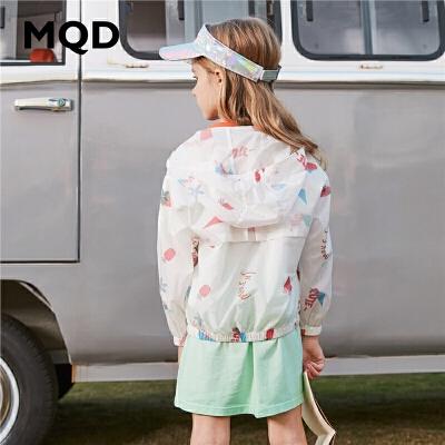 【2件3折:129】MQD童装女童轻薄防晒服透气2020春夏新款儿童印花防晒服女