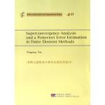 【按需印刷】-Superconvergence Analysis and a Posteriori Error Est