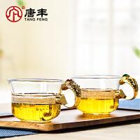 唐丰玻璃带把小茶杯加厚耐热品茗杯家用主人杯描金小个人杯