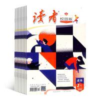 读者校园版2019年10月起订全年24期订阅杂志  文学作品  青春励志 文学经典图书  青春校园文学期刊图书 杂志订阅 杂志铺
