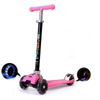 欢乐儿童板车 新款折叠滑板车 MG儿童滑板车宝宝三轮四轮踏板车闪光童车