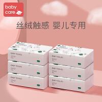 babycare婴儿纸巾宝宝专用超柔抽纸婴幼儿纸面巾M码 100抽*6包