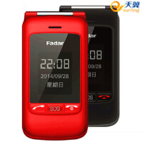 Fadar/锋达通 c200+ 电信翻盖老人机 天翼手机 CDMA