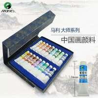 马利国画套装颜料 绘画颜料 中国国画颜料画笔 E6312-12色