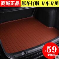 明驹所有车系 专车专用皮革汽车尾箱垫后备箱垫 各车系车型都有 留言车型