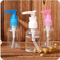 补水小喷瓶化妆水喷雾瓶 细雾喷瓶小喷壶化妆品分装瓶