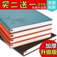 a5文具商务女大学生日记本简约手账本笔记加厚办公用品b5会议记录