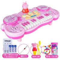小猪佩奇电子琴儿童钢琴玩具女孩宝宝琴鼓1-3岁初学者女童 佩奇琴送【充电电池套装 口哨 串珠150颗】
