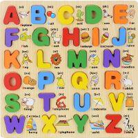 益智玩具 智力开发 朵莱 卡通大小写立体字母拼板 木质手抓板儿童节礼物益智玩具字母拼板-大写