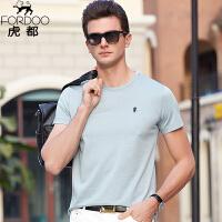 虎都高质感天丝棉短袖T恤男装圆领抗皱清爽纯色百搭耐穿夏季休闲t恤HDA6012