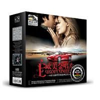 汽车音乐车载CD唱片音乐光盘经典浪漫金曲欧美金唱片黑胶5CD
