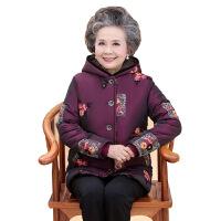 中老年人妈妈女装冬棉袄外套6070岁奶奶装加绒棉衣老太太羽绒
