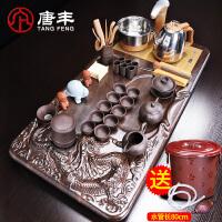 唐丰茶盘套装家用整套功夫茶具简约电磁炉一体茶台送茶桶