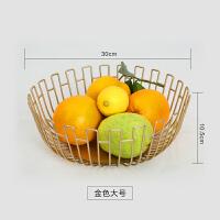 北欧软装装饰品ing风铁艺时尚水果篮创意极简从简客厅果盘 金色 大号