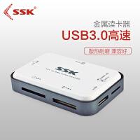 多合一金属读卡器USB3.0高速读卡器SD/TF/CF/MS内存卡