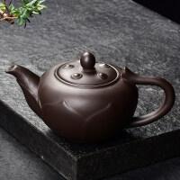 【热卖新品】原矿紫砂茶壶泡紫砂茶器功夫茶具家用普洱红茶泡茶壶带过滤网