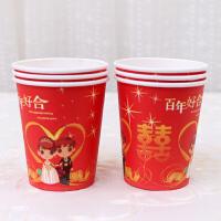 新人敬茶杯加厚结婚庆用品婚宴一次性红色纸杯婚礼喜庆敬茶杯水杯喜杯子大全