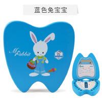 成长纪念 儿童女孩男孩牙齿收藏盒木制宝宝掉换乳牙纪念盒 蓝小兔