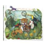 森林鱼童书:一把绿伞