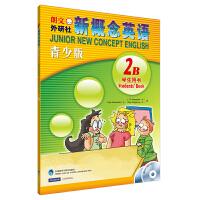 新概念英语青少版(学生)(2B)(配MP3.DVD) (英)亚历山大//亚历山大//金斯伯里