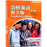 剑桥英语青少版 English in Mind【第一版】入门级 学生包(MP3光盘1张,CD光盘1张,DVD光盘1张,DVD手册,学生用书,同步训练)