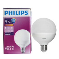 【买5发6限同款质保三年】飞利浦(PHILIPS) LED灯泡 恒亮型家用大球泡8.5W9.5W10.5W11.5W装