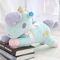 大号梦幻 范丞丞同款独角兽公仔毛绒玩具娃娃玩偶抱枕ins网红小马