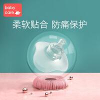 babycare哺乳保�o罩硅�z乳�N乳�^保�o罩乳盾防咬�裂�o助喂奶神器