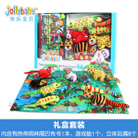 jollybaby热带雨林立体布书礼盒套装Rain Forest Tails 互动场景游戏布书动物玩偶游戏垫新生婴儿抓握