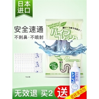 日本强力管道疏通剂马桶通下水道清洁棒神器厕所堵塞厨房反味除臭