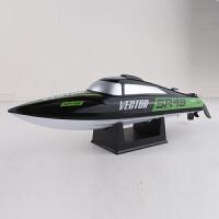 男孩�b控船快艇高速模型���和�防水游艇�船�u控玩具船 5� �m航�s50分�+USB充��3�l