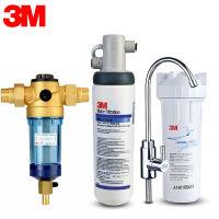 3M净水器 前置过滤器3CP-F020-5+AP3-765S 家用直饮净水机