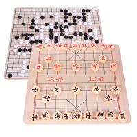 象棋 五子棋 围棋五子棋儿童早教幼儿木制二合一多功能游戏棋