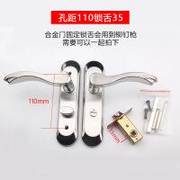 不锈钢卫生间门锁铝合金门锁无钥匙厕所洗手间浴室门锁把手通用型 35-50mm 通用型 不带钥匙